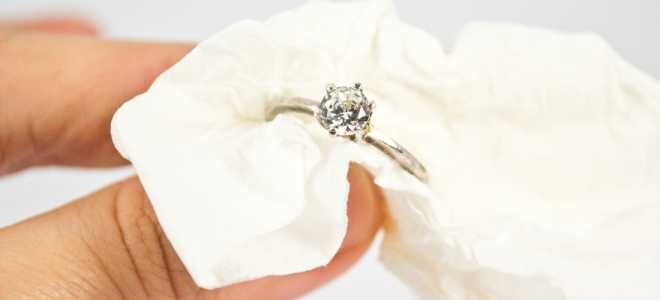 Как почистить кольца и серьги с бриллиантами в домашних условиях