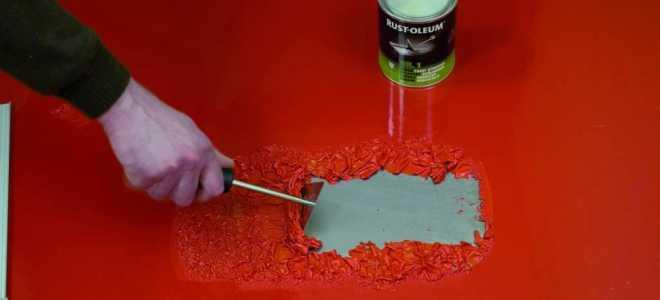 Смывка старой краски с металлической поверхности: нагрев