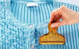 Как убрать ктышки с пальто в домашних условиях без машинки