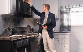 Как убрать запах гари в квартире после сгоревшей пищи (кастрюли)