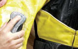 Как постирать кожаную куртку в домашних условиях:  эффективно