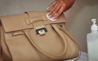 Чем почистить кожаную сумку быстро и эффективно