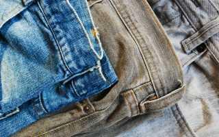 Что сделать чтобы джинсы не красились: новые