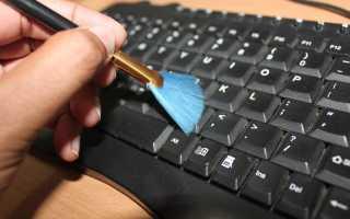 Как почистить клавиатуру компьютера не разбирая ее
