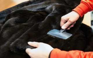 Как почистить шубу из норки в домашних условиях от желтизны