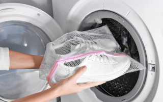 Как стирать кроссовки в стиральной машине: выбор режима
