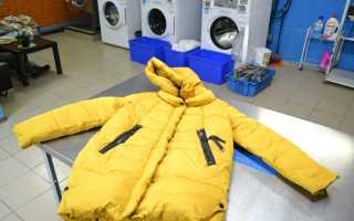 Можно ли стирать куртку из полиэстра в стиральной машине