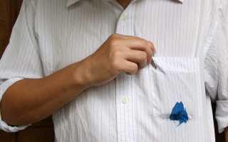 Чем вывести чернила от ручки с одежды в домашних условиях