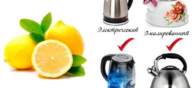 Как убрать накипь в чайнике лимонной кислотой