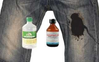Чем вывести машинное масло с одежды в домашних условиях