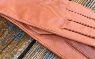 Как стирать и сушить кожаные перчатки: эффективно