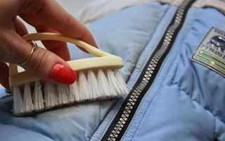 Как убрать жирное пятно с пуховика без химчистки