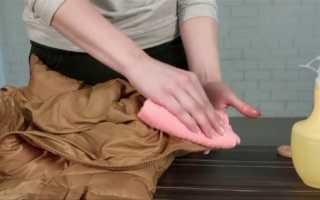 Как убрать блеск с куртки (пуховика) в домашних условиях