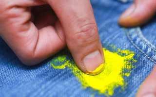 Чем отмыть акриловую краску с одежды в домашних условиях