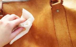 Как почистить кожаный ремешок от часов в домашних условиях