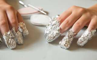 Как убрать гель лак с ногтей в домашних условиях