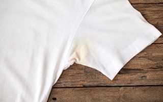 Желтые пятна на белой одежде и шнурках как вывести: подмышки