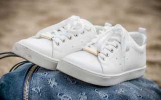 Как очистить белую подошву на кедах и кроссовках от желтизны