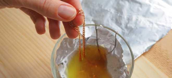 Чем почистить золотую цепочку в домашних условиях до блеска
