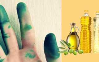 Чем оттереть зеленку с кожи подручными средствами 8 способов