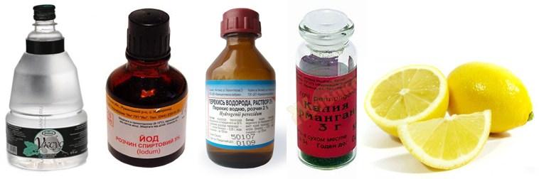 Удалить запах медикаментами