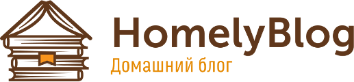 HomelyBlog
