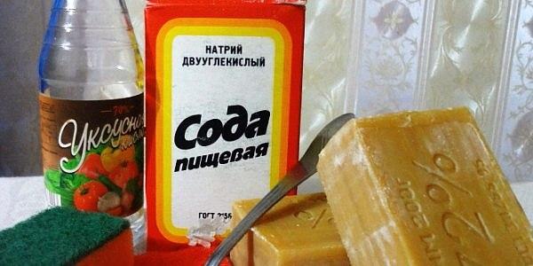 отстирать содой