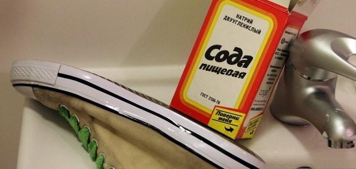 Сода для чистки подошвы