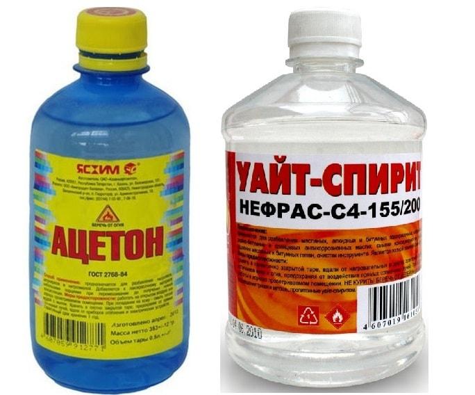 Вывести ацетоном