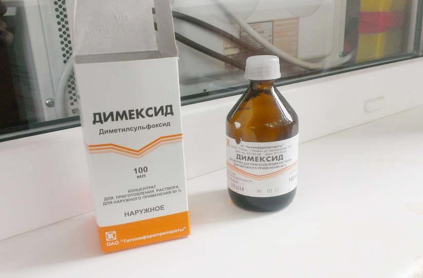 Димексид для удалены пены